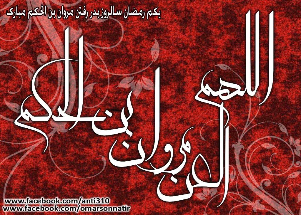 http://yarali135.persiangig.com/image/310310.jpg